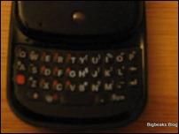 Palm Pre - Keyboard